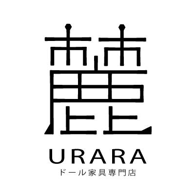 ドール家具専門店 麗 URARA キット作り方ページ